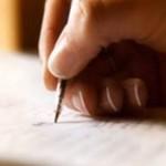 Concurso para professor SE 2012 – Vagas, inscrições