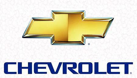 Consórcio Chevrolet Nacional