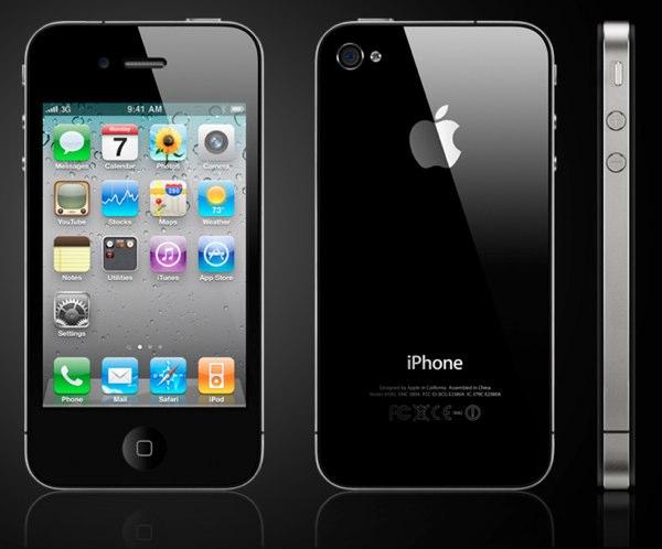 Iphone em promoção