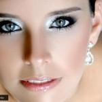 Maquiagem de Olho para Noivas: Dicas e Fotos