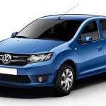 Novo Volkswagen Gol 2014: Consumo, Preço, Fotos