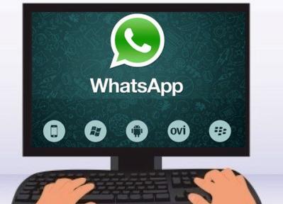 Whatsapp para o computador